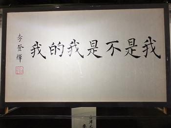 chiyodaku-yasukuni148.jpg