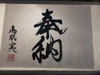 chiyodaku-yasukuni149.jpg