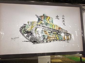 chiyodaku-yasukuni152.jpg