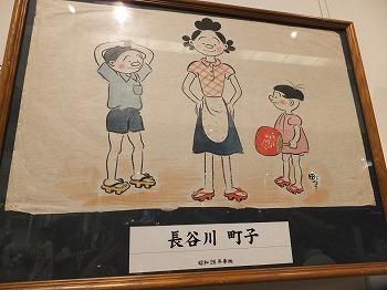 chiyodaku-yasukuni158.jpg