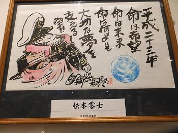 chiyodaku-yasukuni160.jpg