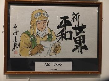 chiyodaku-yasukuni161.jpg