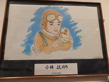 chiyodaku-yasukuni163.jpg