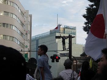 chiyodaku101.jpg