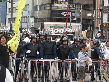 chiyodaku106.jpg