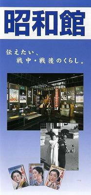 chiyodaku119.jpg