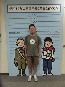 chiyodaku121.jpg