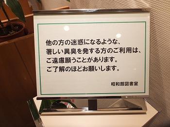chiyodaku122.jpg