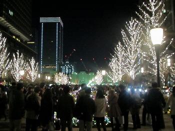 chiyodaku126.jpg