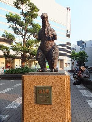 chiyodaku134.jpg
