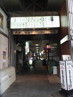 chiyodaku139.jpg