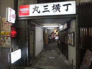 chiyodaku140.jpg