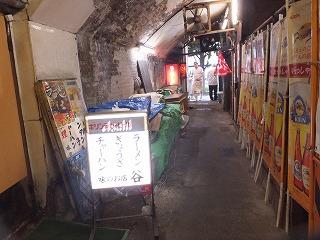 chiyodaku141.jpg