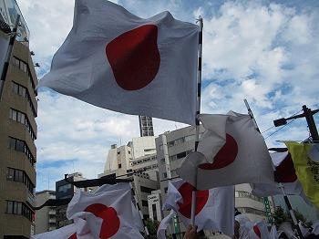 chiyodaku94.jpg
