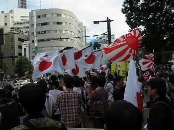 chiyodaku95.jpg