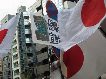 chiyodaku96.jpg