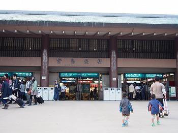 hatsukaichi11.jpg