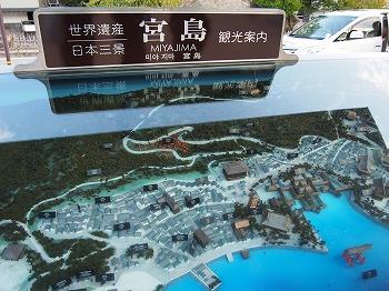 hatsukaichi12.jpg
