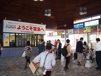hatsukaichi13.jpg