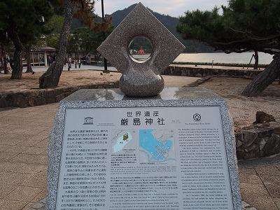 hatsukaichi14.jpg