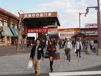 hatsukaichi2.jpg