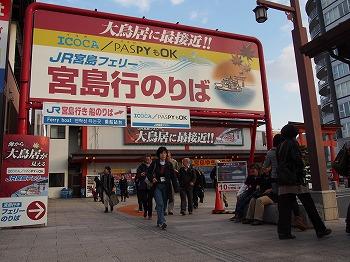 hatsukaichi3.jpg