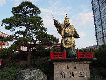 hatsukaichi4.jpg