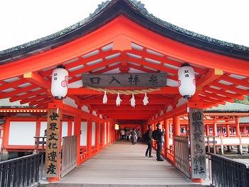 hatsukaichi42.jpg