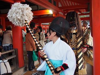 hatsukaichi44.jpg