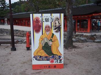 hatsukaichi56.jpg