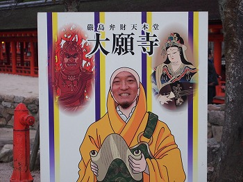 hatsukaichi57.jpg