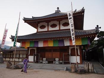 hatsukaichi61.jpg