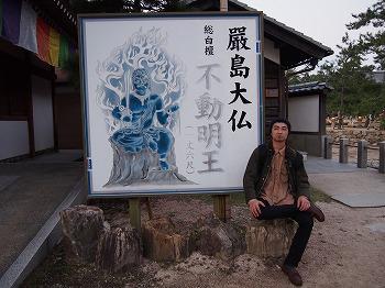hatsukaichi62.jpg