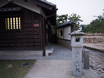 hatsukaichi63.jpg