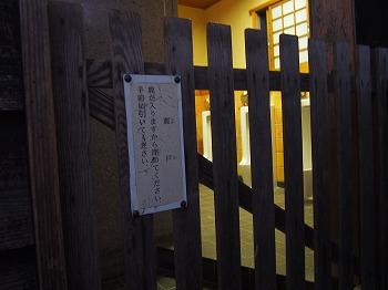 hatsukaichi64.jpg
