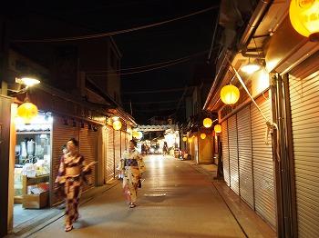 hatsukaichi77.jpg