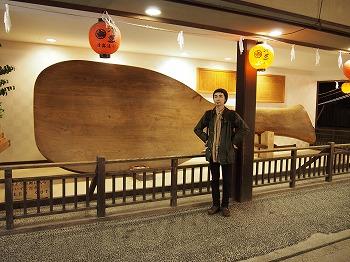 hatsukaichi78.jpg