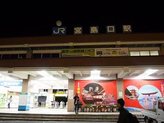 hatsukaichi87.jpg
