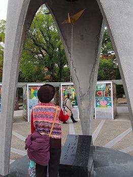 hiroshima100.jpg