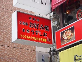 hiroshima107.jpg