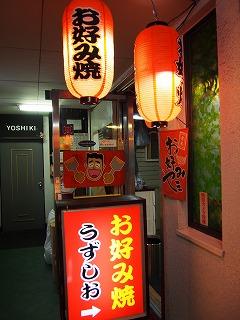 hiroshima109.jpg