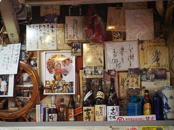 hiroshima111.jpg