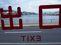 hiroshima120.jpg