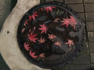hiroshima128.jpg