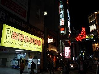 hiroshima129.jpg