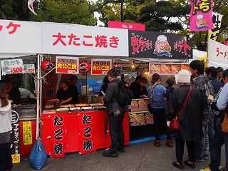 hiroshima13.jpg