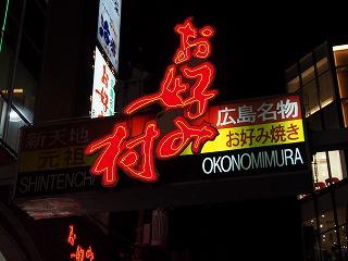 hiroshima131.jpg