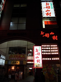 hiroshima132.jpg