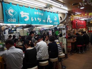 hiroshima134.jpg