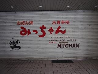hiroshima136.jpg